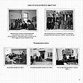 Broszura 10 Lat Zamojskiego Centrum Wolontariatu - 13