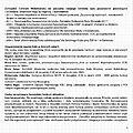 Broszura 10 Lat Zamojskiego Centrum Wolontariatu - 9