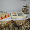 Gala 10 Lat Zamojskiego Centrum Wolontariatu - 4