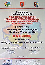 Inicjatywa Roku 2011 - II nagroda